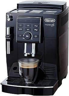 【セミスタンダードモデル】デロンギ (DeLonghi) コンパクト全自動コーヒーメーカー マグニフィカS ミルク泡立て:手動 ブラック ECAM23120BN