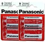 Panasonic D cell Zinc Carbon Single Use Batteries 4 Batteries (2x2 Packs)