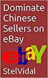 Dominate Chinese Sellers on eBay