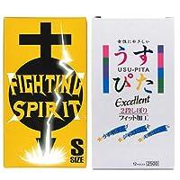 コンドーム うすぴた 2500 12個入 + FIGHTING SPIRIT (ファイティングスピリット) コンドーム Sサイズ 12個入