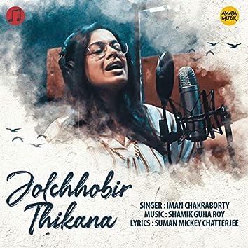 Jolchhobir Thikana