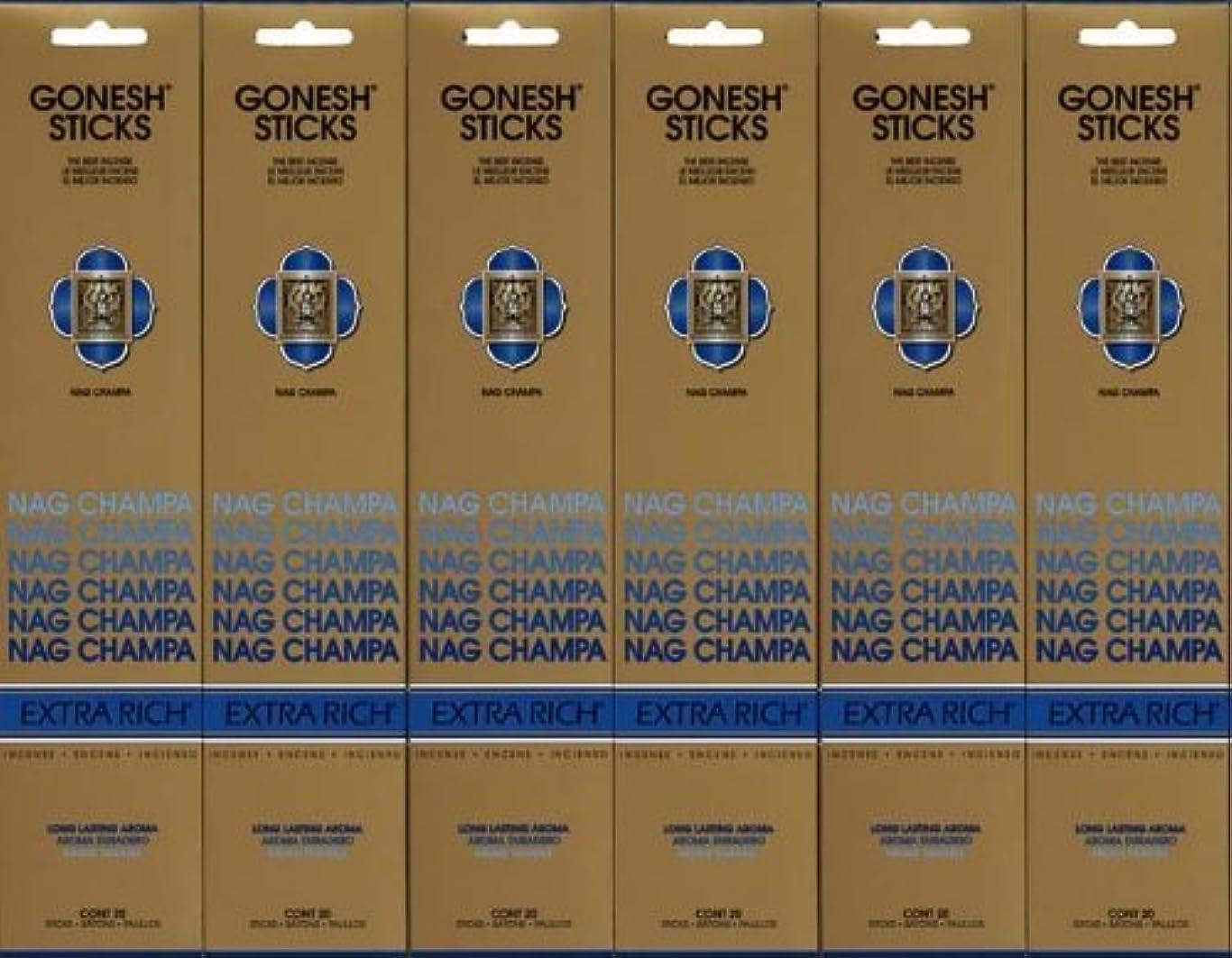 夕食を食べる円形の郵便局GONESH NAG CHAMPA ナグチャンパ スティック 20本入り X 6パック (120本)