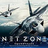 Net-Zone's Fan made Ace Combat Soundtrack
