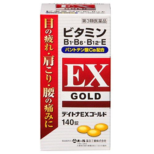 【第3類医薬品】デイトナEXゴールド PB 140錠
