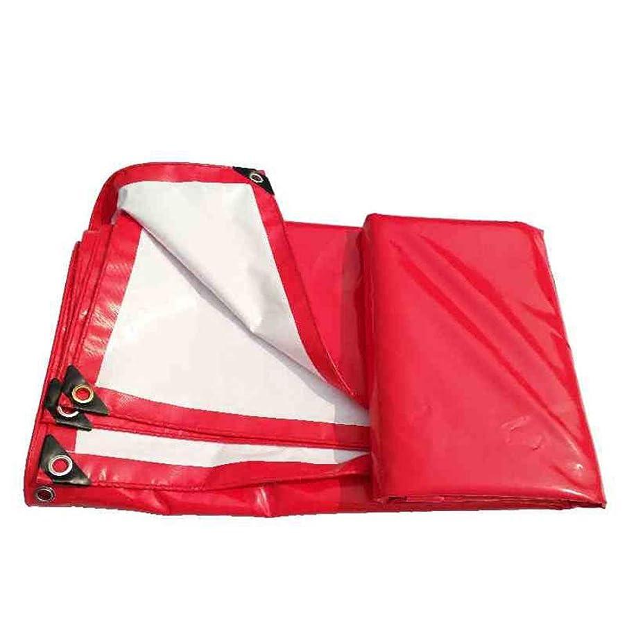 へこみ内側優先HPLL 多目的防水シート 防水シート赤PVC防雨布 - 500 g/m 2、0.45 mm屋外用防水および防風 - カーガーデン用シェーディングおよび引き裂き防止用 防水シートのプラスチック布,防雨布 (Size : 2m×3m)