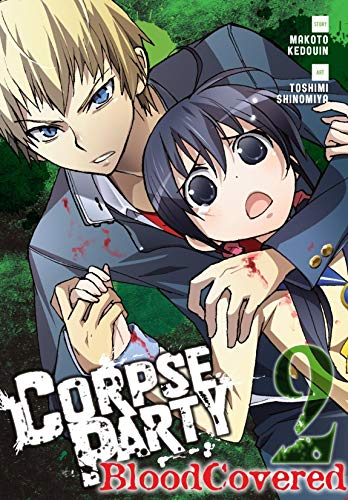corpse party blood drive manga chapter 1