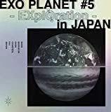 EXO PLANET #5 - EXplOration - in JAPAN(初回生...[DVD]