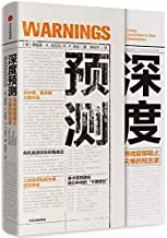 Warnings:Finding Cassandras to Stop Catastrophes (Chinese Edition)