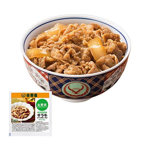 吉野家 [ミニサラシア入り牛丼の具80g] 冷凍便 (レンジ・湯せん調理OK) (20袋)