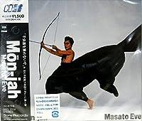 Mon-Jah by Masatou Ibu