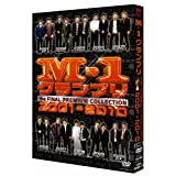 M-1グランプリ the FINAL PREMIUM COLLECTION 2001-2010 [DVD]