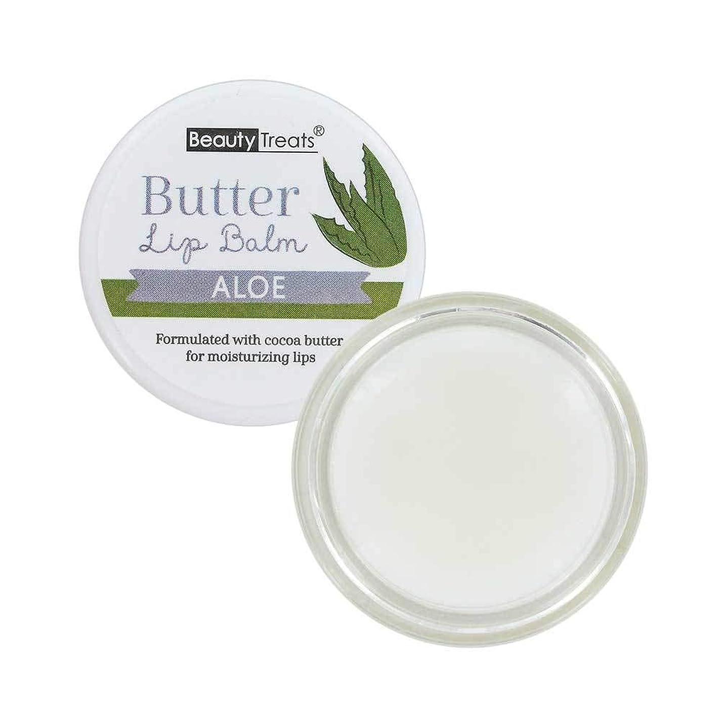 カバーピカリング悪性腫瘍BEAUTY TREATS Butter Lip Balm - Aloe (並行輸入品)