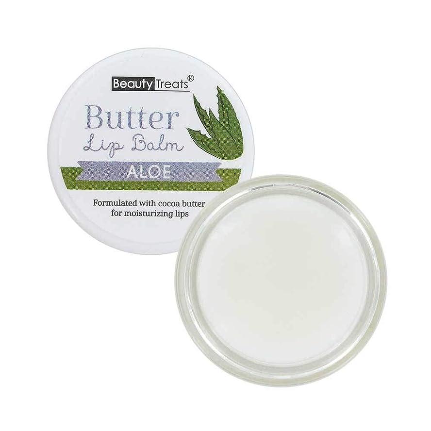 石炭受信定規BEAUTY TREATS Butter Lip Balm - Aloe (並行輸入品)