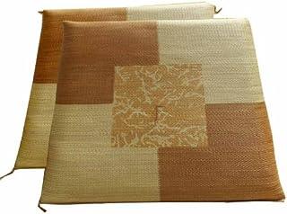 イケヒコ い草 座布団 国産 捺染返し 『『草美(くさび) 2枚組』 ブラウン 約55×55cm×2P