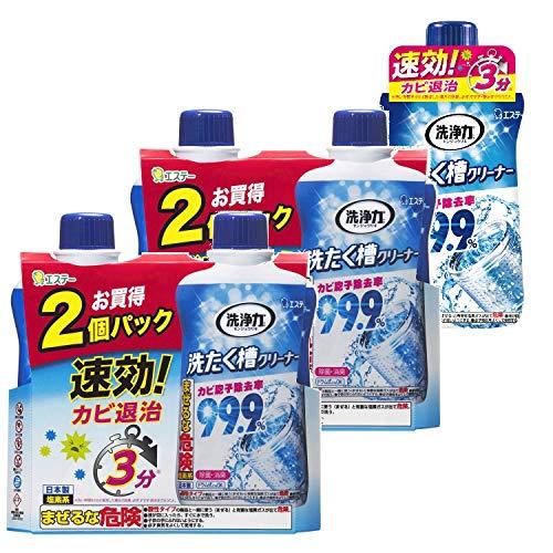スマートマットライト 【まとめ買い】洗浄力 洗たく槽クリーナー 洗濯機 洗濯 洗濯槽 クリーナー 550g×5個