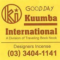 KUUMBA/クンバ『incense』(GOOD DAY グッデイ) (Regular size レギュラーサイズ)