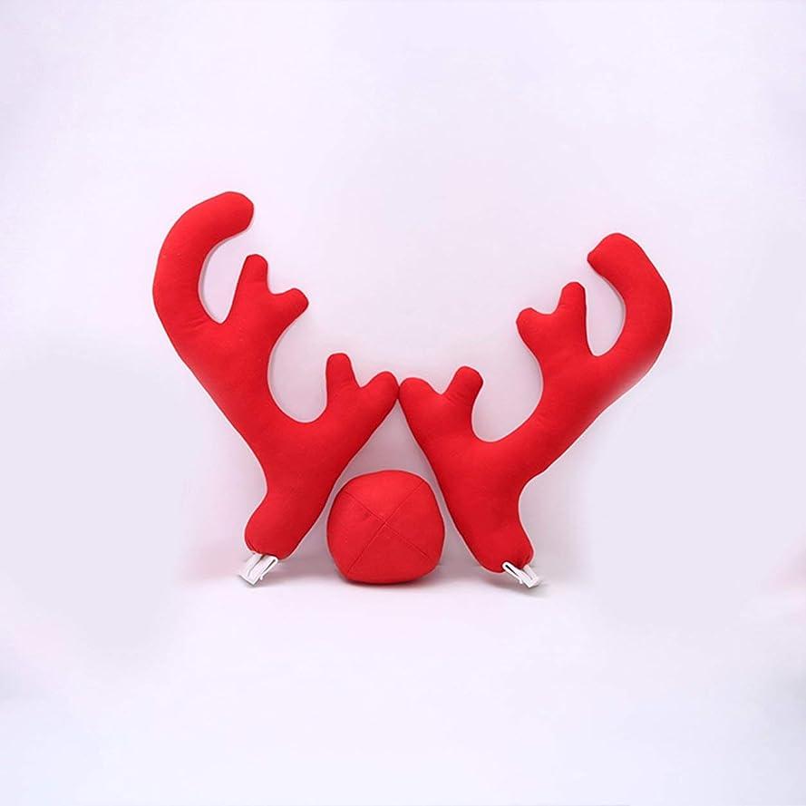 通信網伝染性の有利Saikogoods 2アントラーズ1枚のトナカイ鼻2 Mirrowカバーで新しいデザインクリエイティブクリスマスオートカーコスチュームの装飾フルセット 赤