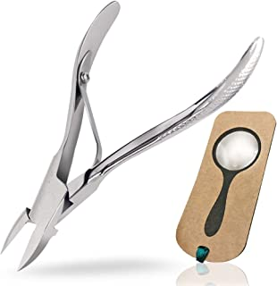 巻き爪用(直線刃)ニッパー爪切り「光月」日本製 正規品 しおり型ルーペ付き