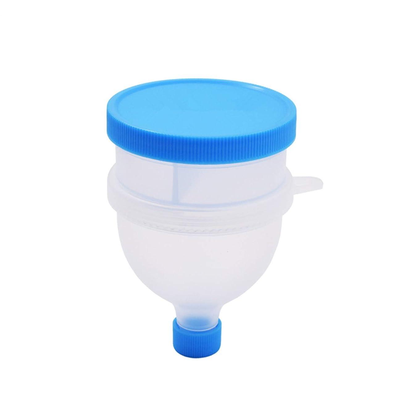 漏斗 粉末サプリメント小分け携帯用漏斗スカイブル ファンネル 粉末サプリメント 携帯用 プロテイン カプセル 等も 持ち運び可能 (1個入れ)
