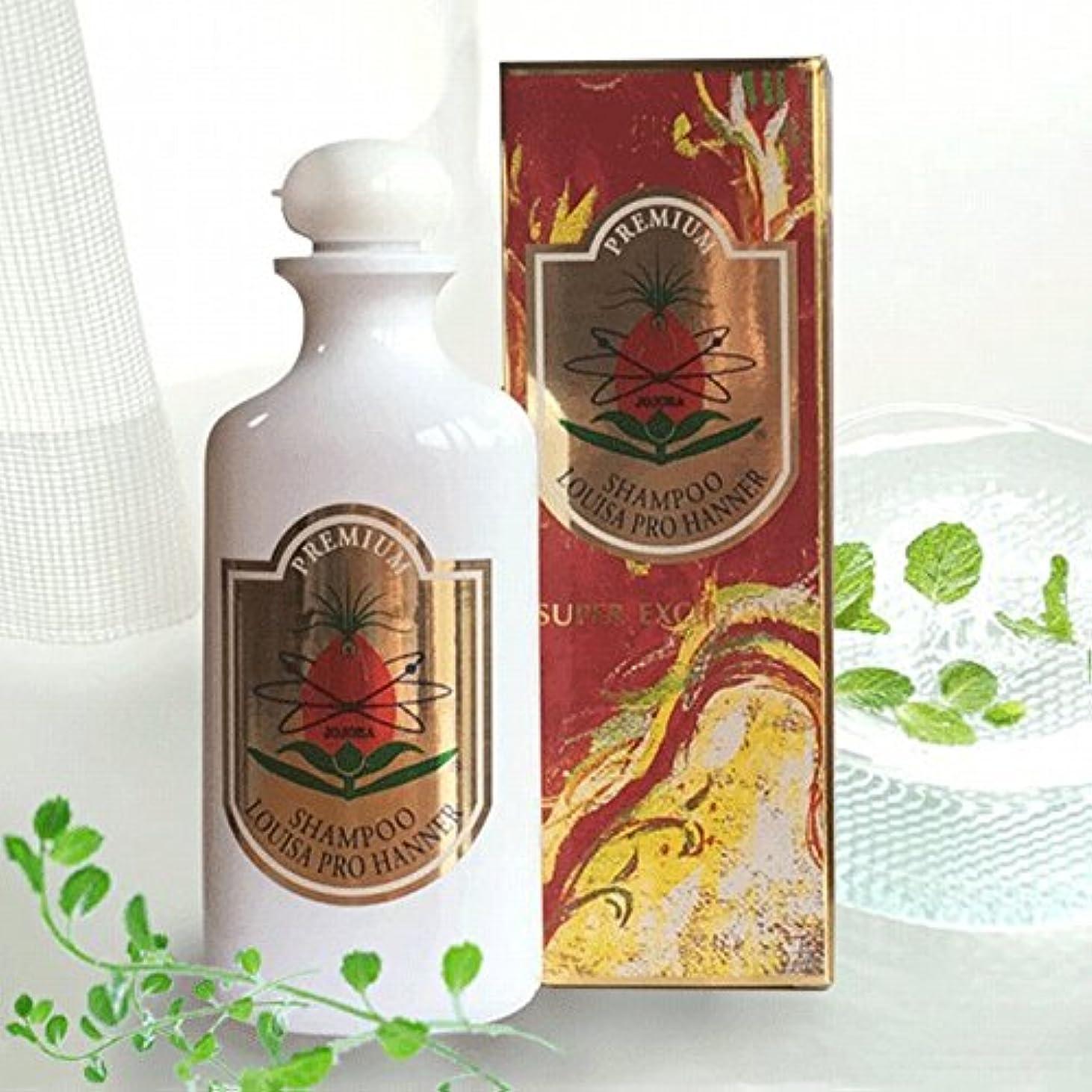 数値記念碑提供医薬部外品 薬用ルイザプロハンナシャンプープレミアム新登場Louisa Pro Hanner Shampoo Premium 天然成分配合の自然派シャンプー