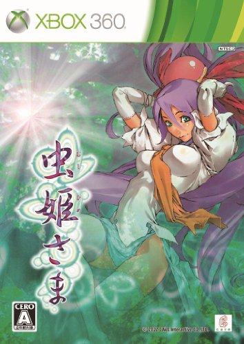 Mushihimesama HD [Regular Edition][Import Japonais]