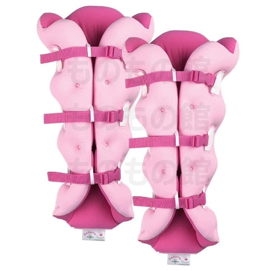 頂点中央ペフサクラ咲く足まくら EVOLUTION (両足セット) ピンク