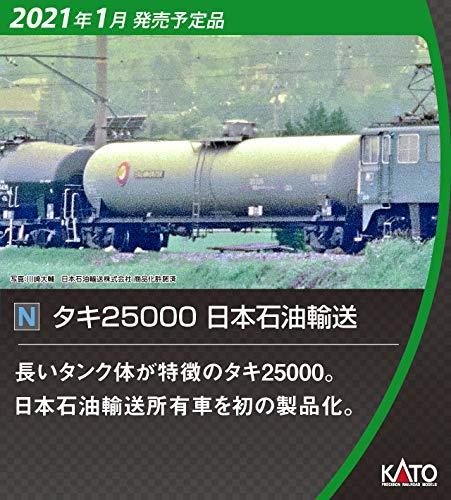 KATO Nゲージ タキ25000 日本陸運産業 8072-1 鉄道模型 貨車