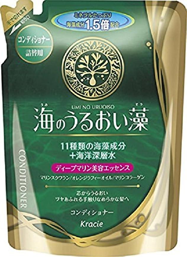 寮である剣海のうるおい藻 コンディショナー 詰替用 420mL