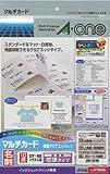 エーワン マルチカード 名刺用紙 クリアエッジ 両面 インクジェット マット紙 白 標準 A4 10面 1袋(25シート) 51805