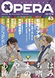 OPERA Vol.43 (EDGE COMIX)