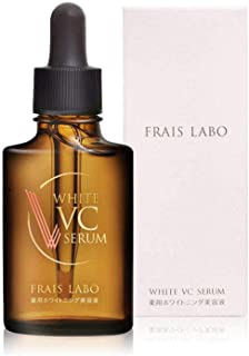 即効型 ビタミンC誘導体 フレイスラボ FLAIS LABO ホワイト VC セラム 医薬部外品 美白 美容液 シミ 対策 ニキビ 対策 配合 30ml