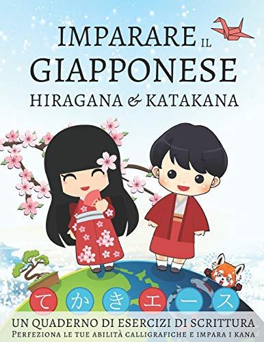 Imparare il giapponese hiragana e katakana, un quaderno di esercizi di scrittura: Perfeziona le tue abilità calligrafiche e impara i kana