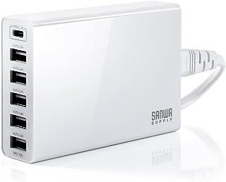 サンワダイレクト USB充電器 50W 6ポート [ USB-C ×1& USB-A ×5] 急速充電器 PSE認証 iPhone iPad スマホ タブレット ホワイト 700-AC015W