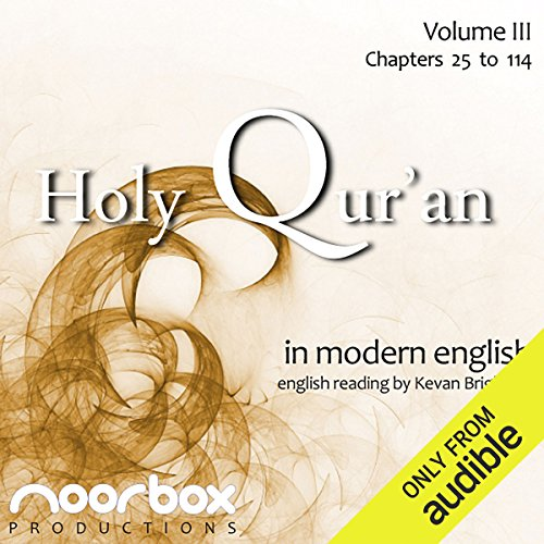 The Holy Qur'an audiobook cover art