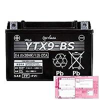 AQUA DREAM 廃棄バッテリー引取対応付 バイクバッテリー GS YUASA YTX9-BS