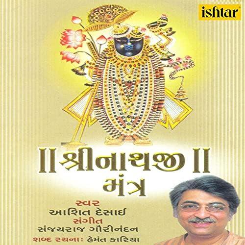 Ashit Desai