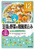 グーグーキッチン 豆腐と野菜の和風煮込み 80g