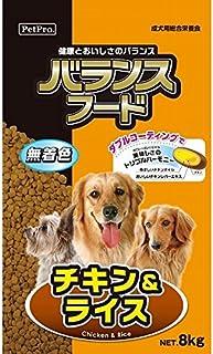 (まとめ買い)ペットプロ バランスフード チキン&ライス 8kg 犬用 ドッグフード 【×3】