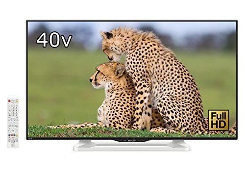 『シャープ 40V型 液晶 テレビ AQUOS LC-40W35-W フルハイビジョン 外付HDD対応(裏番組録画) ホワイト 2016年モデル』の1枚目の画像