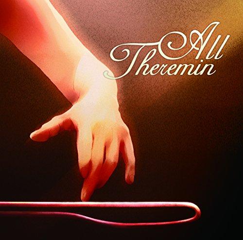 オール テルミン