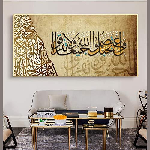 KWzEQ Cuadro En Lienzo Caligrafía islámica de Alá musulmán Arte de la Pared Imagen Obra de Arte en la decoración del hogar Sala de Estar,50x100cm,Pintura sin Marco