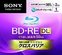 SONY 日本製 ビデオ用BD-RE 書換型 片面2層50GB 2倍速 スタンダード 単品 BNE2VCSJ2