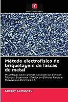 Método electrofísico de briquetagem de lascas de metal