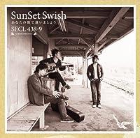 Anata No Machi De Aimashou, Limited Edition by Sunset Swish (2006-11-15)