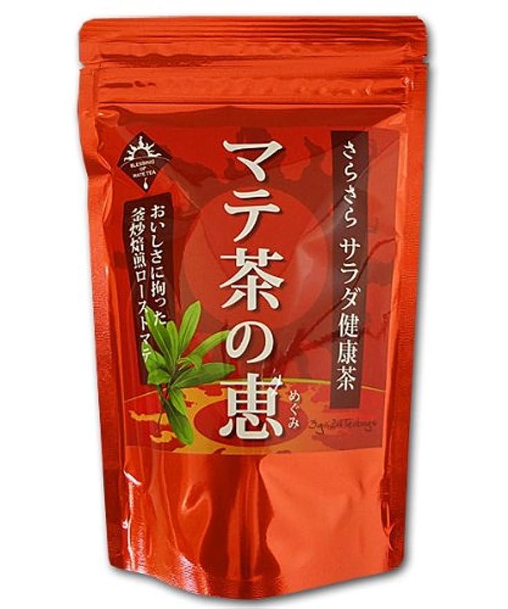 貨物反響する切る昭和製薬 マテ茶の恵 3gx24包