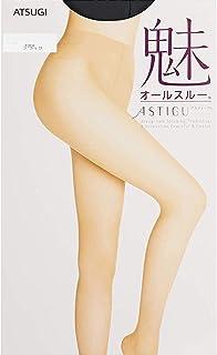 ATSUGI(アツギ) アスティーグ ASTIGU 【魅】 素肌感 オールスルー