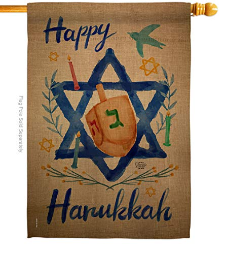 Happy Hanukkah - Winter Hanukkah Decoration - 28' x 40' Impressions House Flag by Ornament Collection - US made