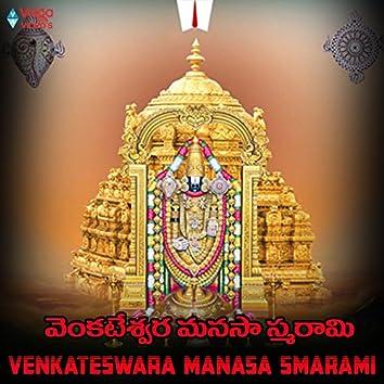 Venkateswara Manasa Smarami