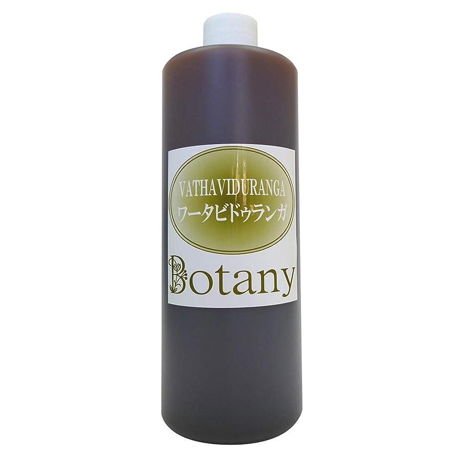 タイト債務合理化Botanyオイル ワータビドゥランガ ボディ用 エステ サロン マッサージオイル 500ml