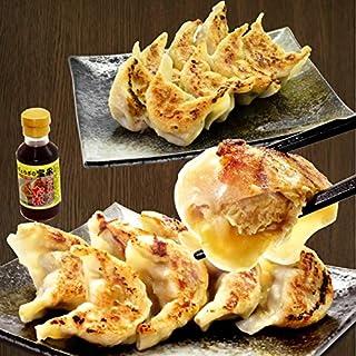 【送料込】宝永餃子チーズ20セット 北海道ぎょうざの宝永